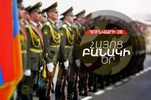 Հայոց բանակի օրվան նվիրված տոնական միջոցառումներ մարզի համայնքներում
