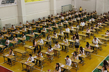 9-րդ դասարանի կենտրոնացված քննության թեստերն ու դրանց պատասխանները կհրապարակվեն ԳԹԿ կայքում