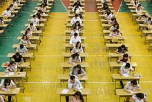 Կոտայքի մարզի հանրակրթական դպրոցների 97 դիմորդ այսօր քննություն է հանձնել ֆիզիկա առարկայից