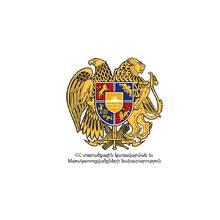 Իրազեկում է ՀՀ Տարածքային կառավարման և ենթակառուցվածքների նախարարությունը
