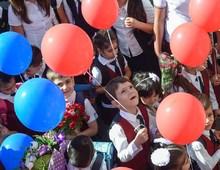 Մարզի դպրոցները նախապատրաստվում են նոր ուսումնական տարվան