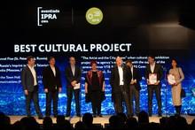Միջազգային  «Eventiada» PR մրցանակաբաշխության արդյունքներով Գառնի և Գեղարդ համայնքներում անցկացվող Վարդավառ փառատոնը հաղթողների շարքում է