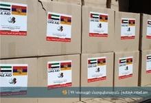 Հայաստանում ԱՄէ դեսպանատունը  մարդասիրական օգնություն է տրամադրել Կոտայքի մարզի 70 ընտանիքի