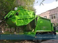 ՀՀ Կառավարության 2020թ սուբվենցիոն ծրագրով Ակունք համայնքը ձեռք է բերել աղբատար մեքենա և աղբարկղեր